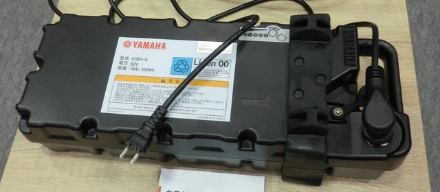 画像: ヤマハE-Vinoバッテリー