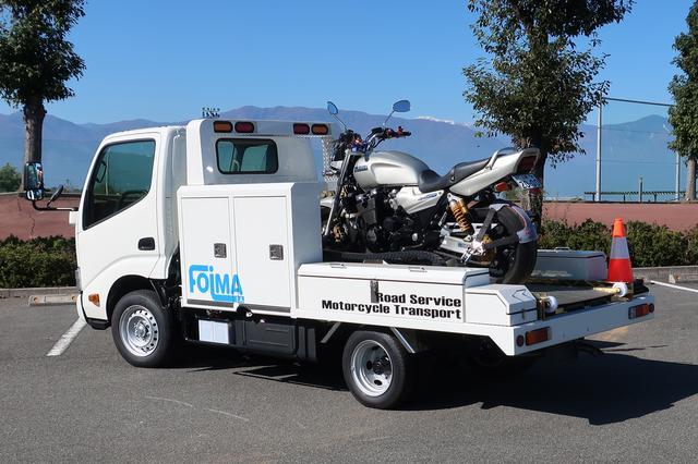 画像: Foimaバイク搬送車のトラックタイプ