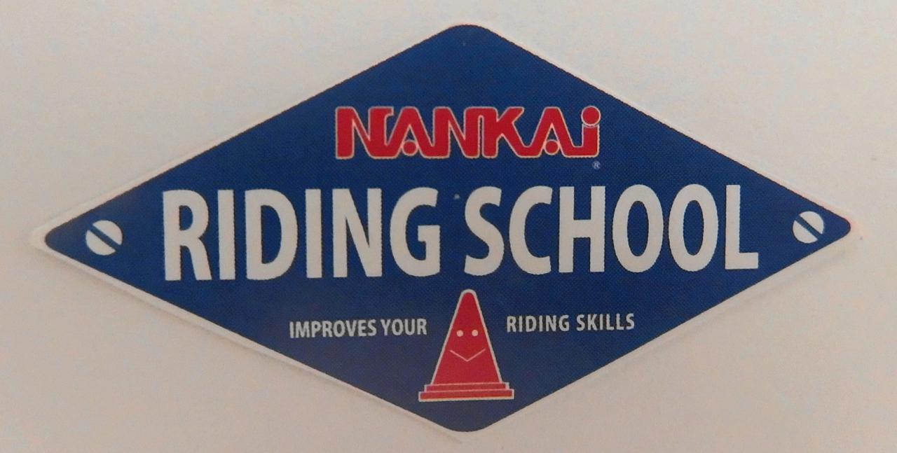 画像: 安全運転の極意「基礎の大切さ」教導 今年で7年目ナンカイライディングスクール