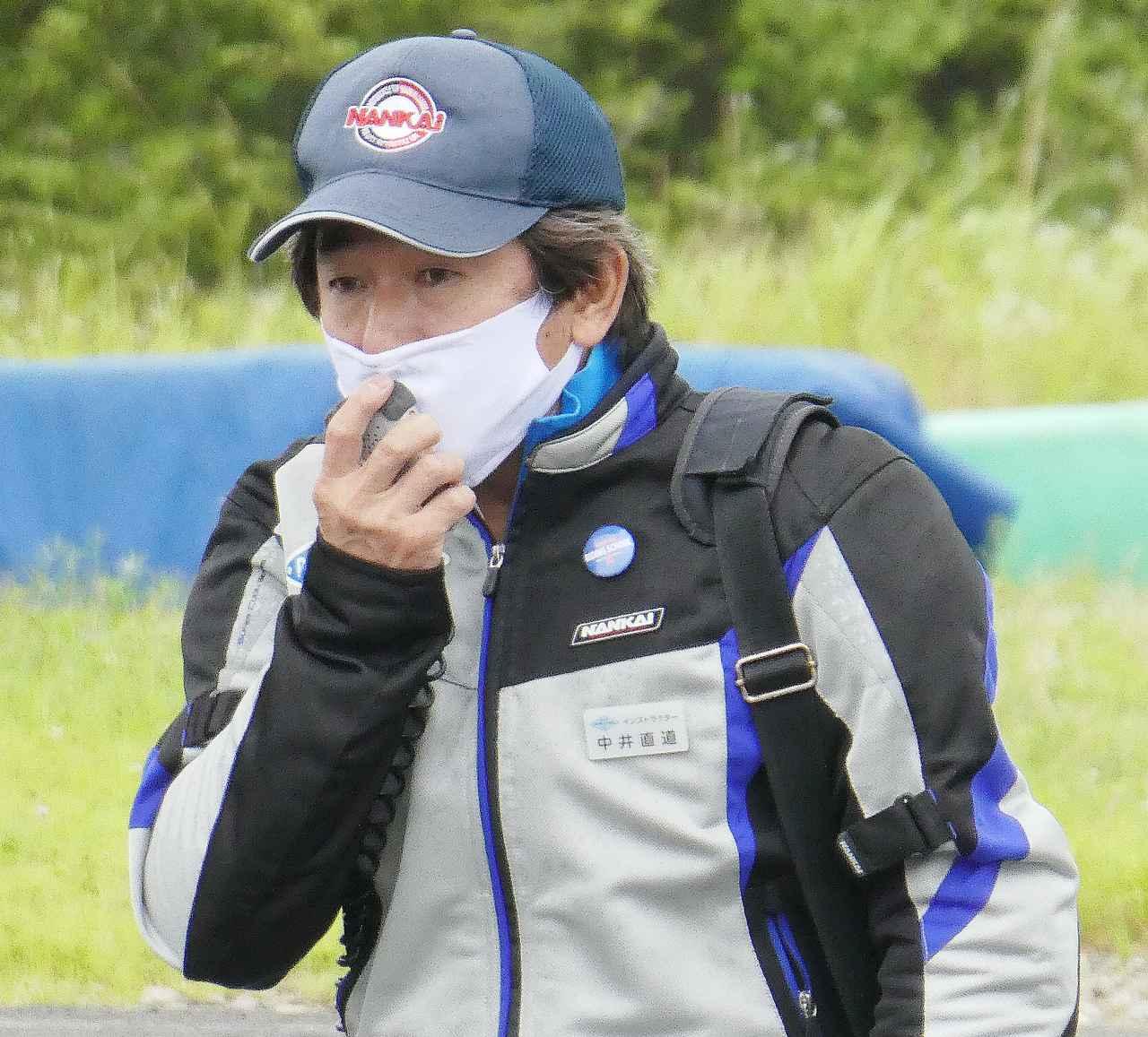 画像: ナンカイライディングスクールを主催する中井直道氏