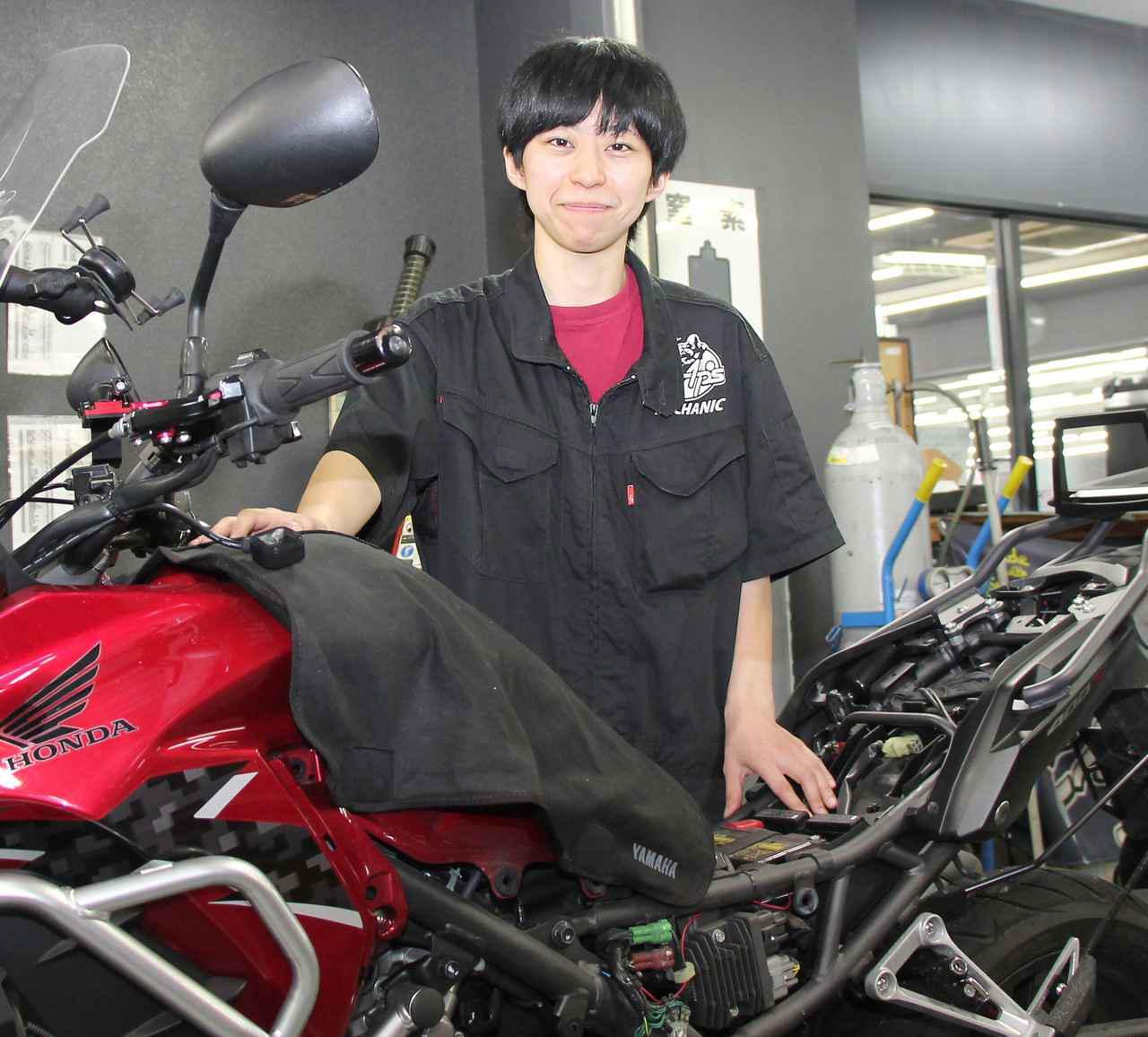 画像: 一級自動車整備士の資格を持つ柏原杏華さん