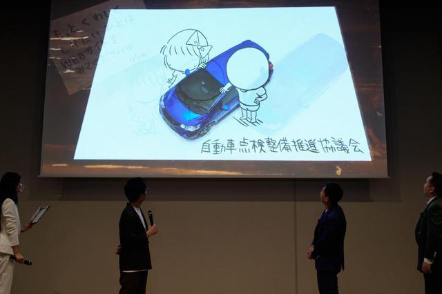 画像: 本多さんが制作したPRムービーを紹介