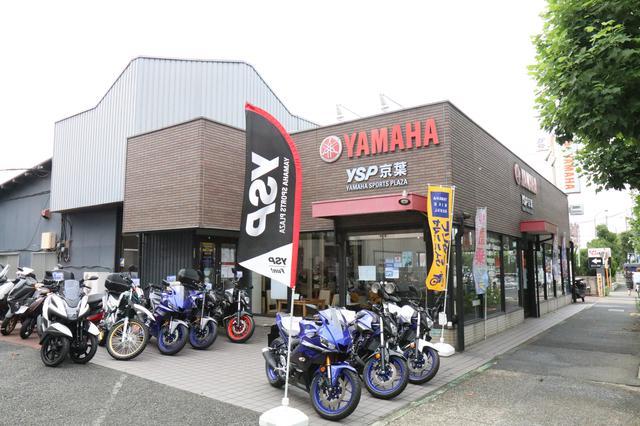 画像: 2020年7月3日より「ヤマハバイクレンタル」が同店でもスタート。トリシティ125からセロー、YZF-R25にMT-25、MT-07までレンタル車両を用意している。