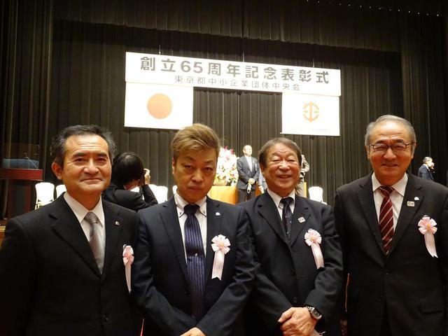 画像: 都知事感謝状を受けたAJ東京の足立理事(左端)、増子理事(左から2人目)、渡辺副理事長(右端)、東京都中央会組合功労者会長表彰を受けた野間理事長(右から2人目)