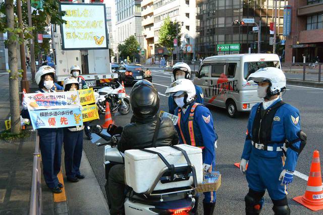 画像: 写真は警視庁による街頭啓発活動(2020年)
