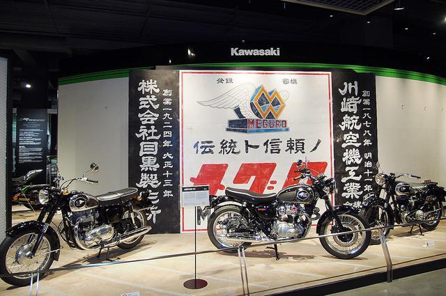 画像: 左からカワサキ500メグロK2、今年発売された新型車メグロK3、メグロジュニアS2