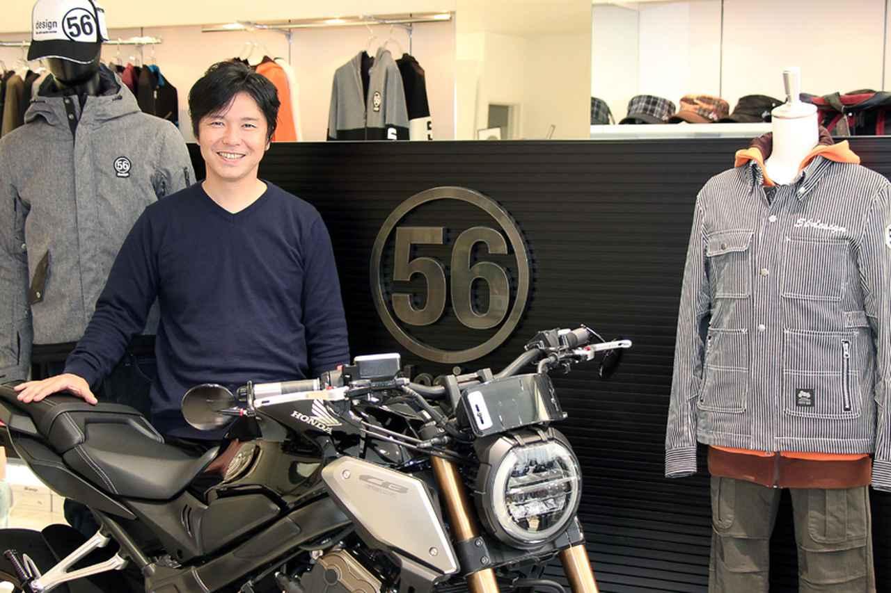 画像: 56design店舗で撮影に応じる中野さん