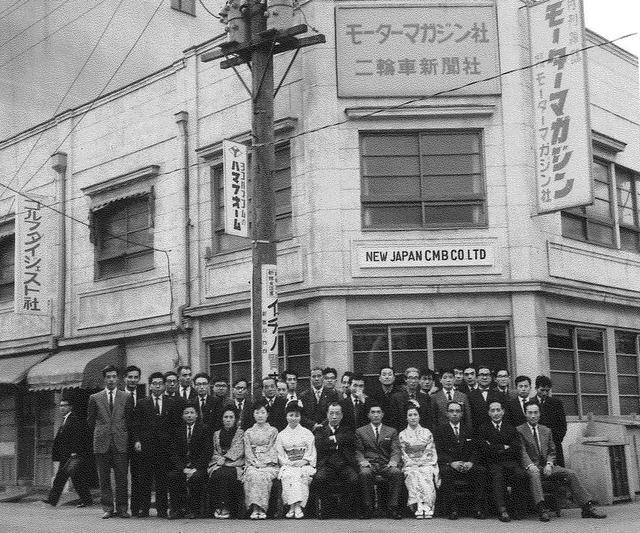 画像: 1963年当時の東京都港区芝田村町(現在の港区新橋6丁目)本社ビル