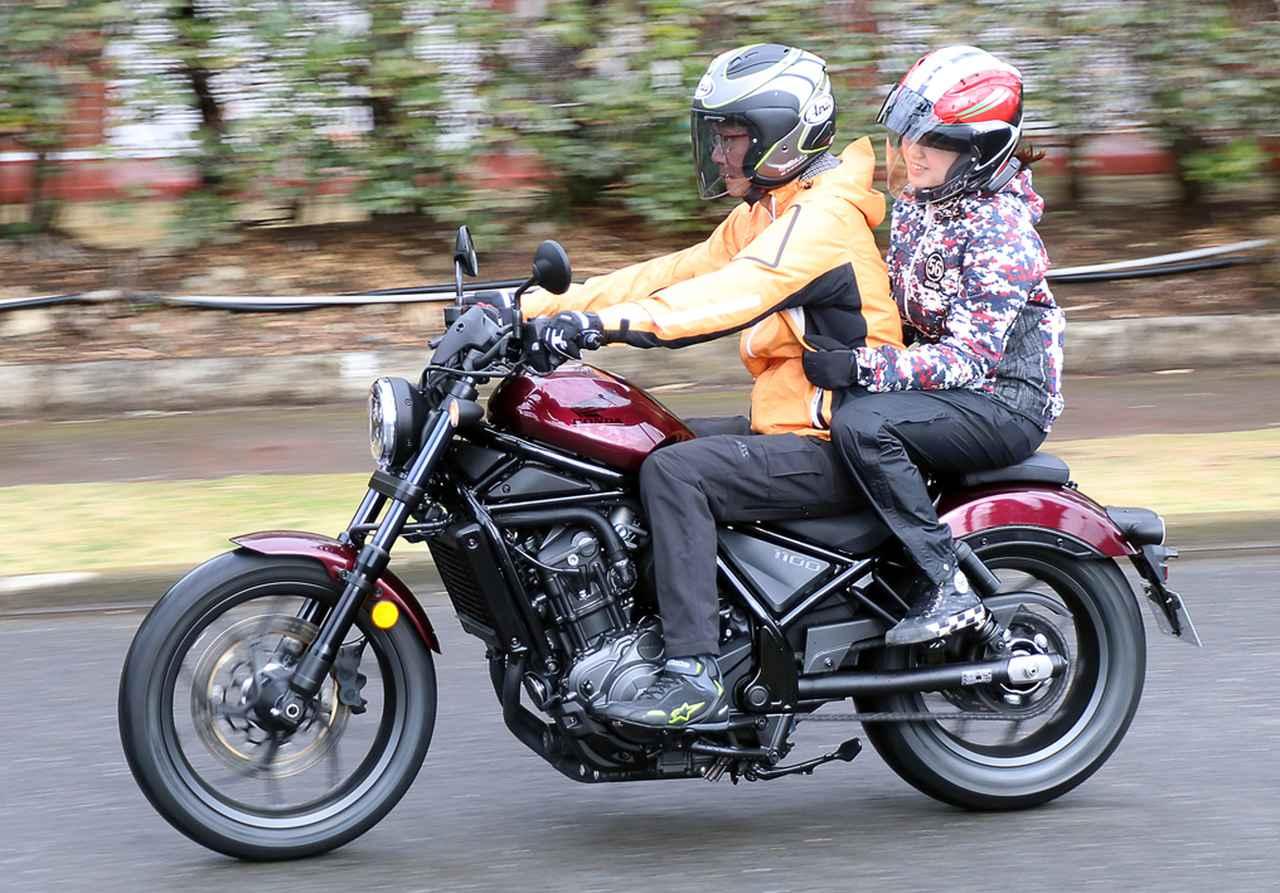 画像: 太田氏と梅本さんの二人が乗車・試乗した