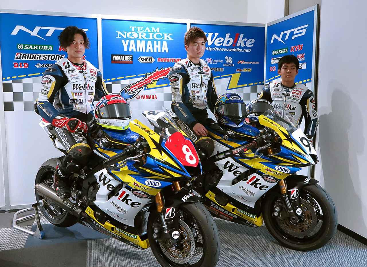 画像: 今年も若手3名で挑戦する。マシンはYZF-R6