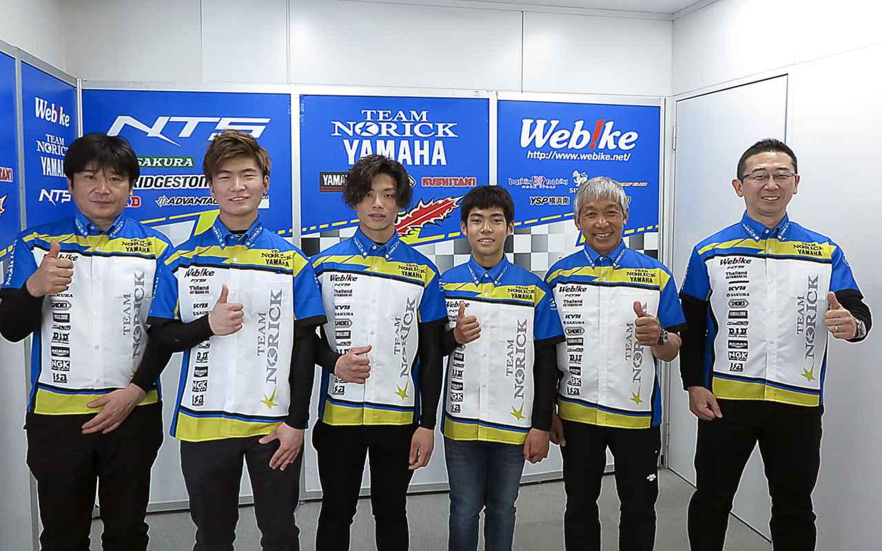 画像: チームメンバー。左よりチーフメカニックの村野雅也氏、阿部真生騎選手、阿部恵斗選手、青田選手、阿部監督。リバークレインの信濃社長