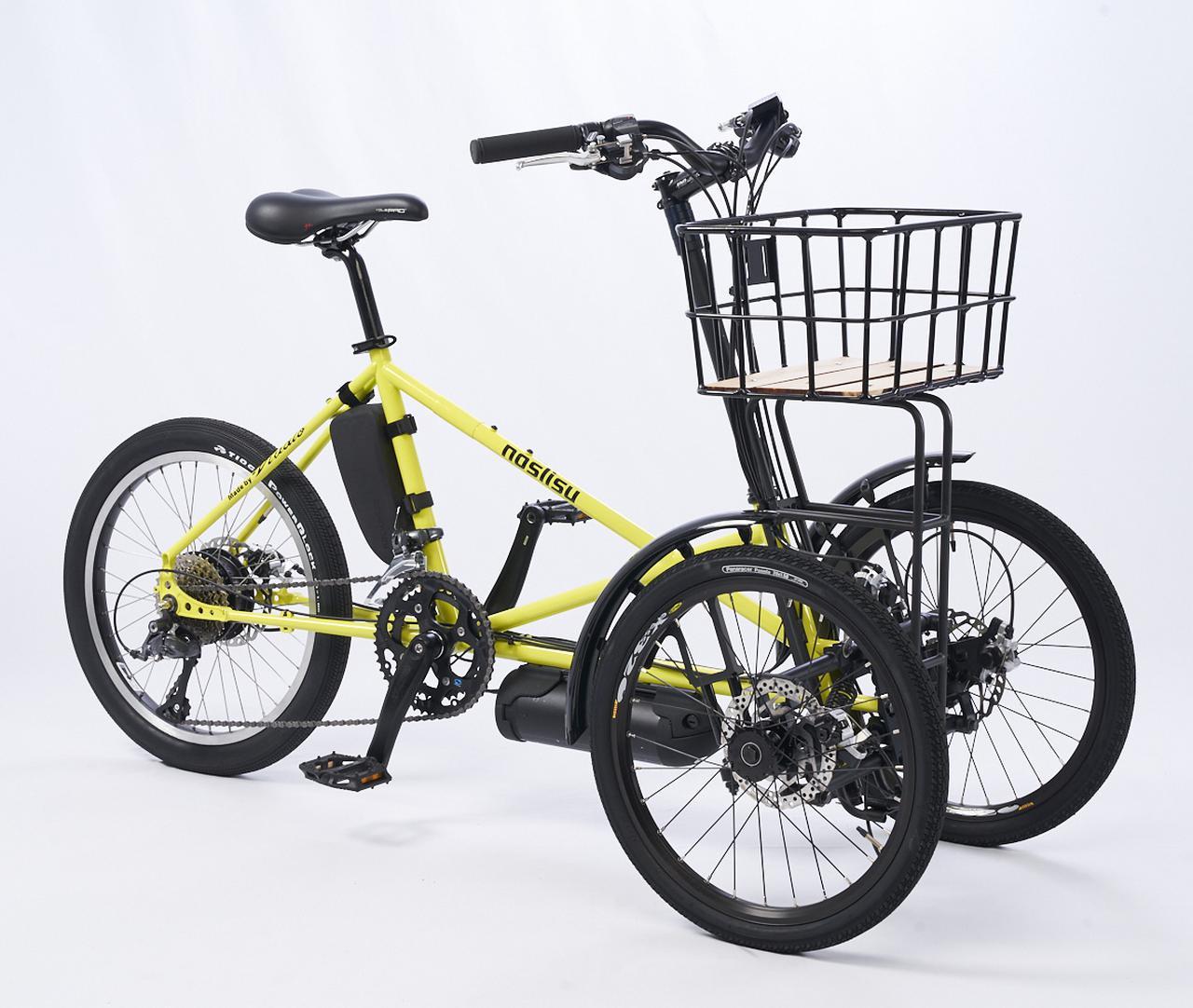 画像: 電動アシスト自転車仕様 ミニベロタイプをベースにし、広く一般に扱える乗りやすさを追求