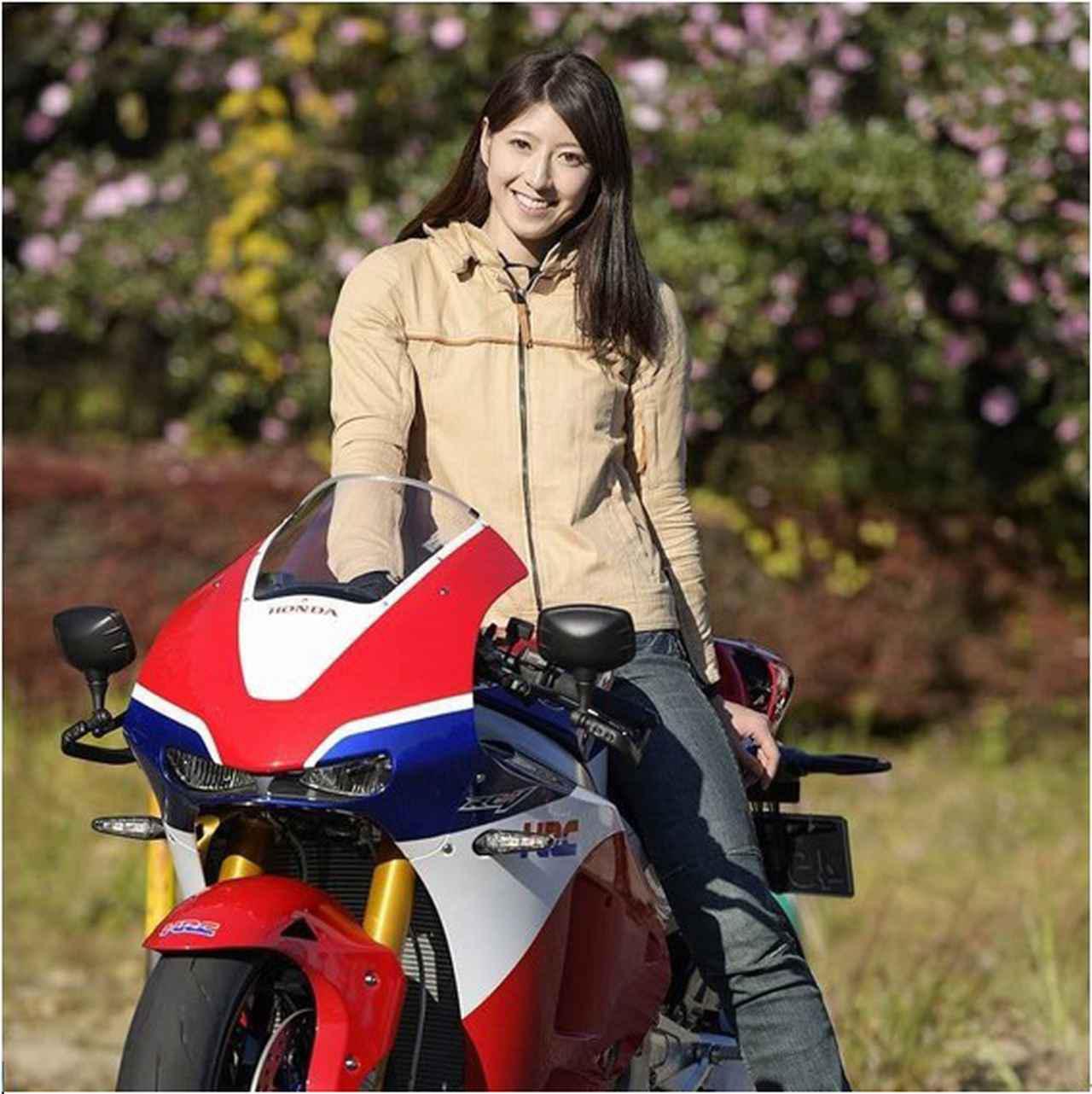 画像: バイク女子タレントの大関さおりさん(10月23日ゲスト)