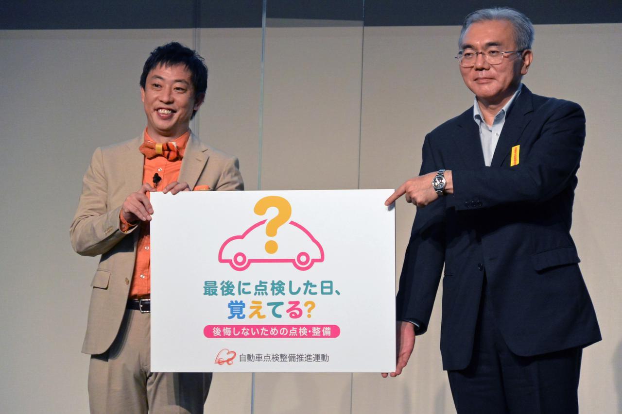 画像: 点検整備の重要性を呼びかけた森田さん(左)と国交省の森内整備事業指導官
