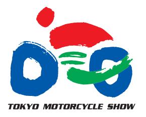 画像: 東京モーターサイクルショー 3年ぶり開催へ ウィズコロナ時代にふさわしい催しに 来年3月予定