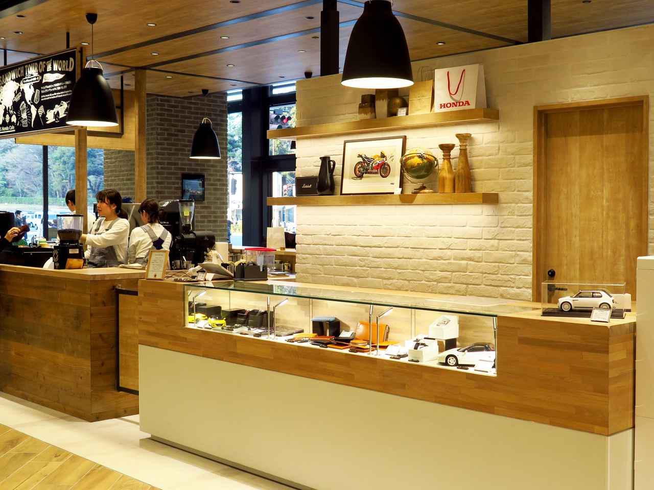 画像: 館内のカフェ「MILES Honda Cafe」(マイルズ ホンダ カフェ)