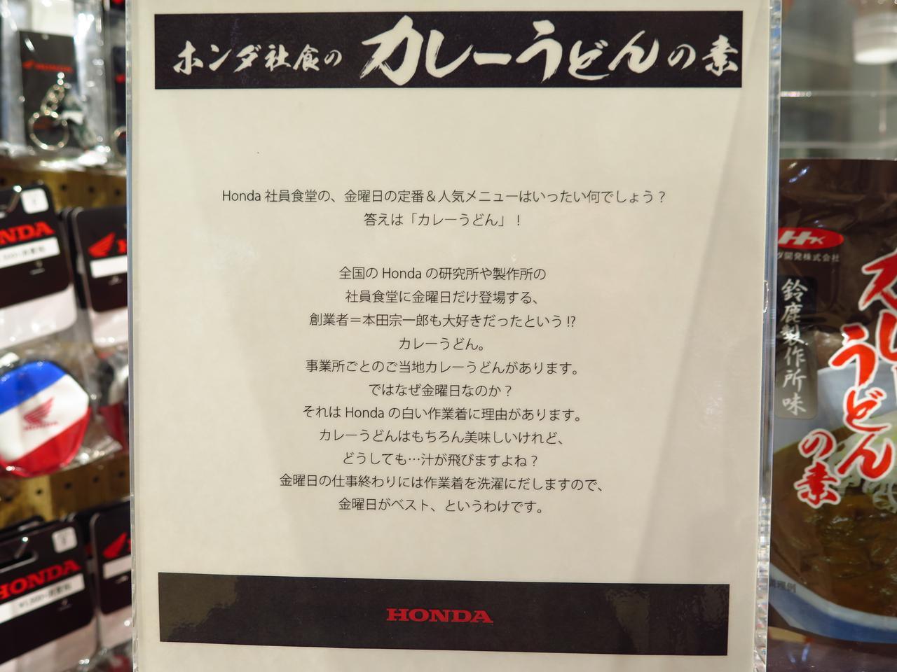 Images : 38番目の画像 - Hondaウエルカムプラザ青山の写真をもっと見る! - webオートバイ