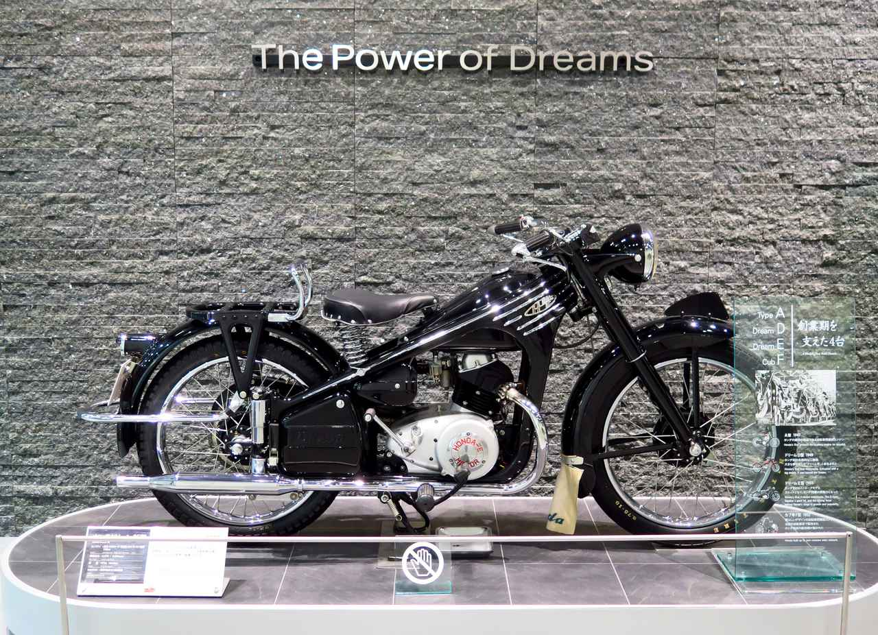 Images : 33番目の画像 - Hondaウエルカムプラザ青山の写真をもっと見る! - webオートバイ
