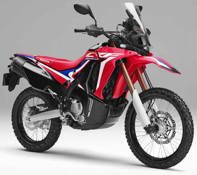 画像: Honda CRF250 RALLY(2020年現行モデル)/消費税10%込71万5,000円
