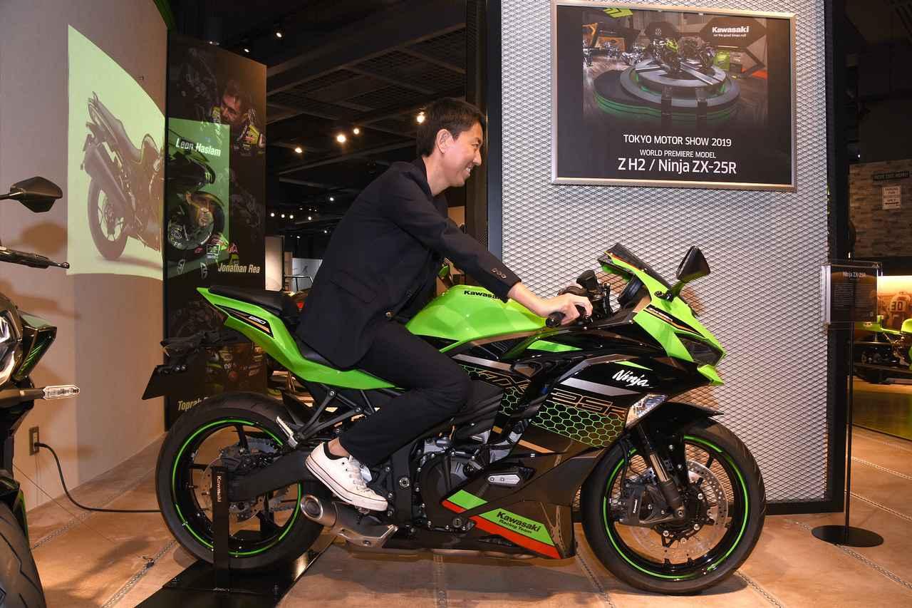 画像1: <快挙! 日本人初!> 福ちゃん、Ninja ZX-25Rに乗る! ~ワンメイクレースにも参戦意欲満々~