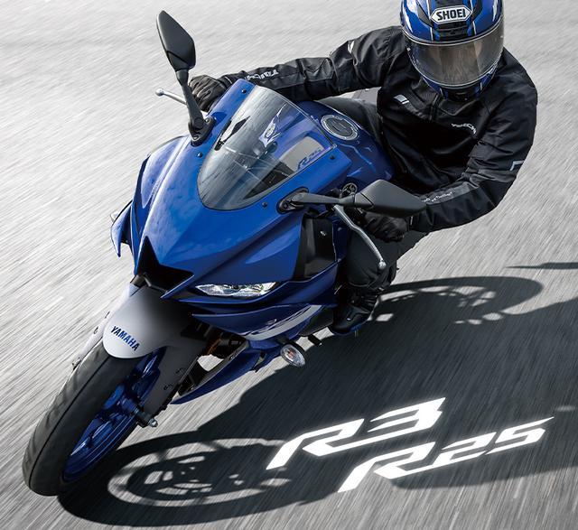 画像: YZF-R3/YZF-R25 - バイク・スクーター|ヤマハ発動機株式会社
