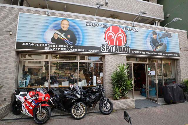 画像: SP忠男浅草店の外観