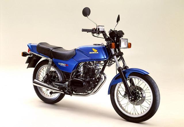 画像: Honda CB250RS(1980)