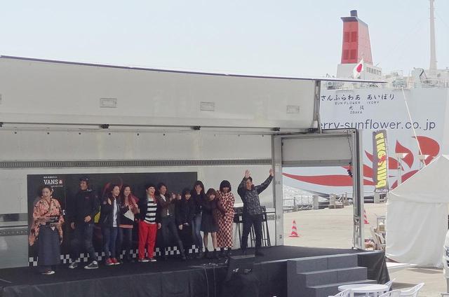 画像: 無観客での番組生配信イベントは会場を伏せて開催された(実は大阪・南港ATC)
