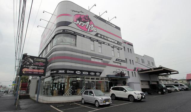 画像: NAPS埼玉店の店舗外観