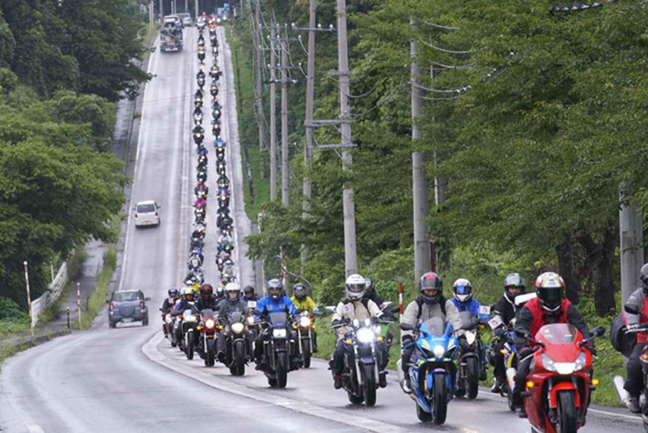 画像: 「福島応援おんもしぇ祭り」ツーリングパレードの様子(提供・福島復興支援ツーリング実行委員会)