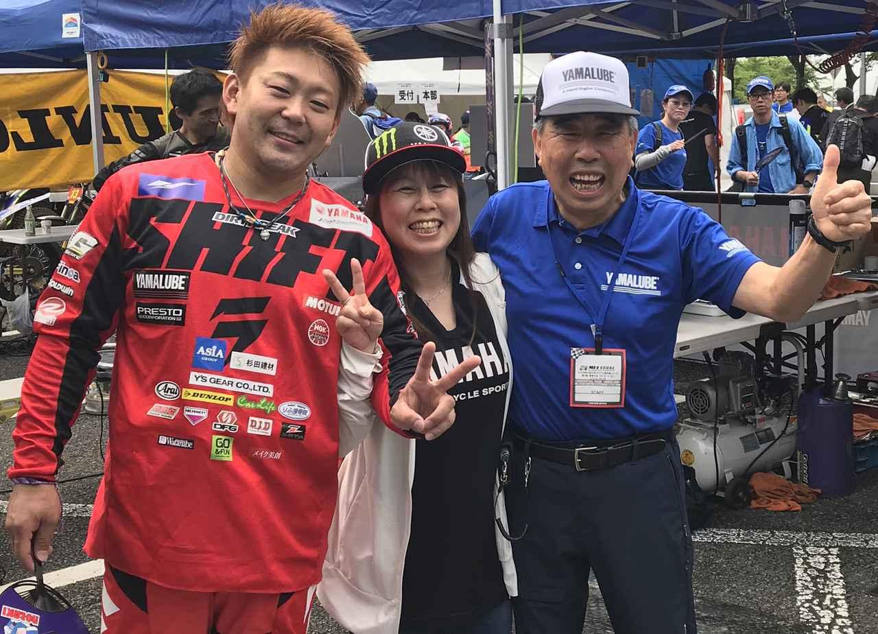 画像: 昨年の全日本トライアルで野崎史高選手とチーム監督の大月信和さんと。写真提供:内藤一代さん