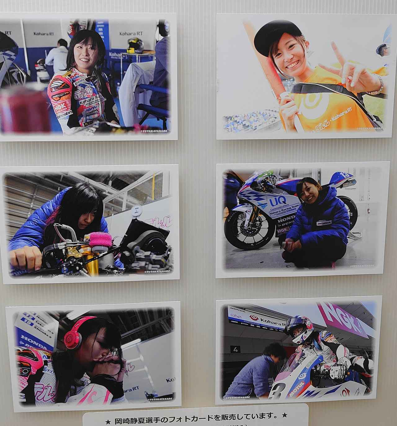 画像: 岡崎選手の実に豊かな表情を田邊氏が多彩に切り取り綴っている(会場ではフォトカードも発売)