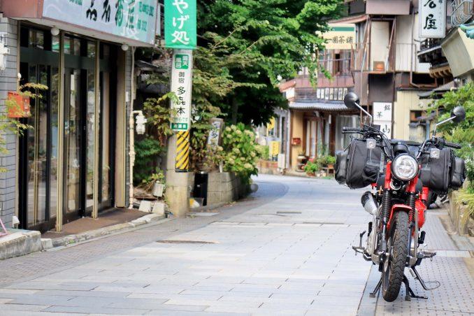 画像2: 渋温泉・湯田中温泉(長野県山ノ内町)