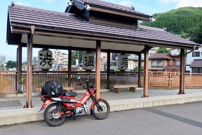 画像1: 渋温泉・湯田中温泉(長野県山ノ内町)