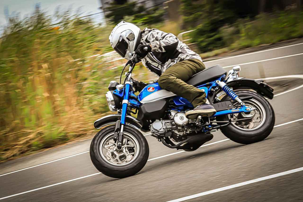 画像: 125ccだってスポーツできる!って思えるモンキー125は足周りが本格派!【原付二種で楽しむホンダのバイク!/Honda Monkey125 中編】