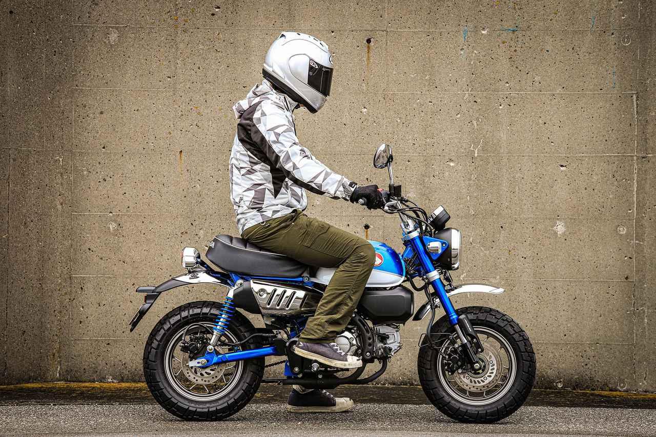 画像: モンキー125ってどんなバイク? 燃費や足つき性、装備などを解説! - ホンダゴー!バイクラボ