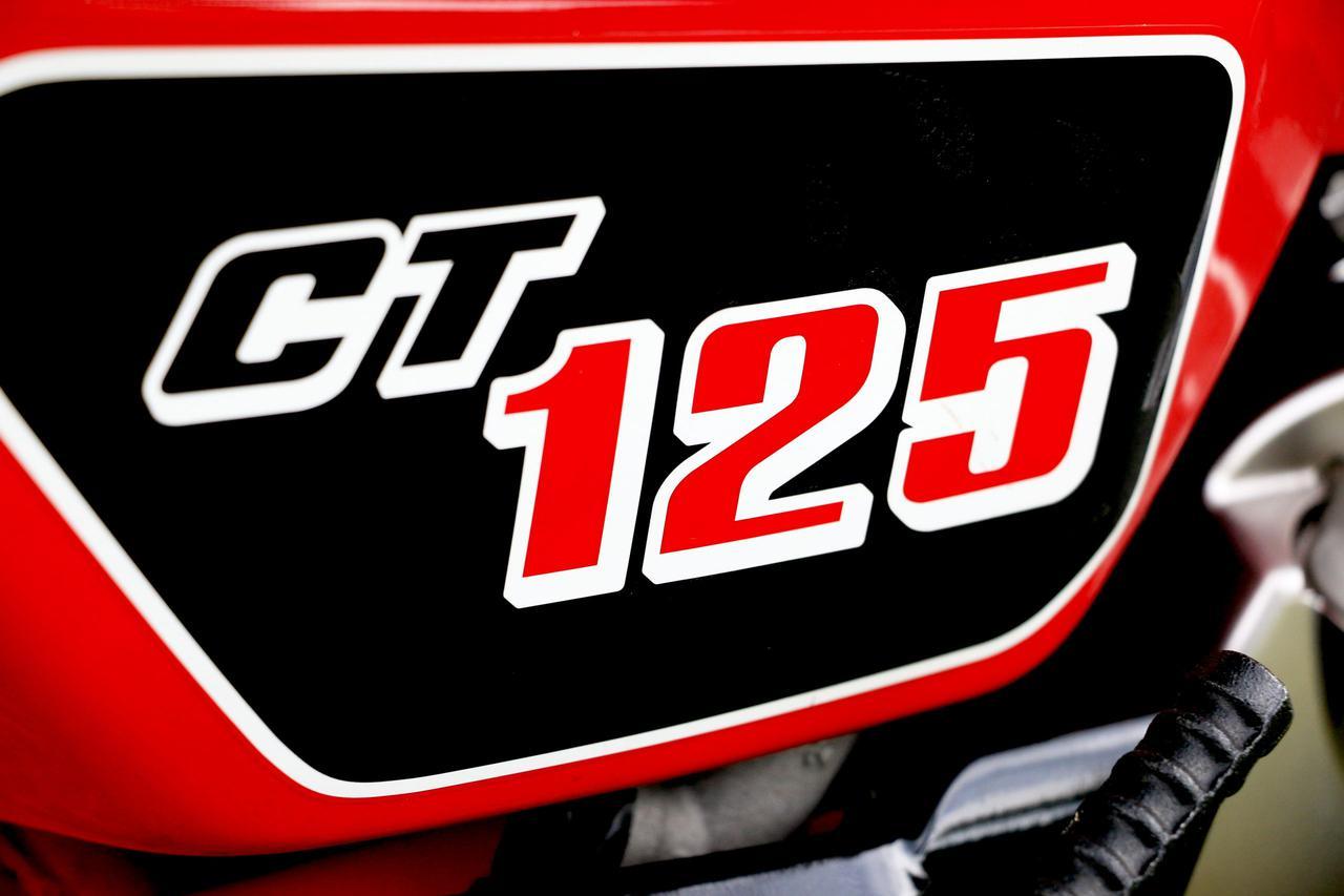 画像: 全然お金がかからない!? ホンダ『CT125・ハンターカブ』が持つ2つの大きな魅力