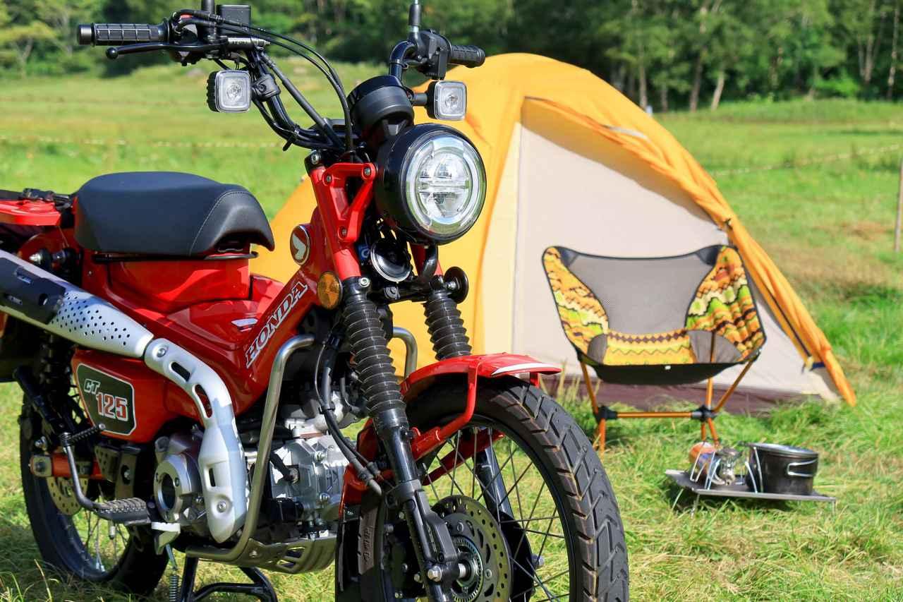 画像: 原付二種/125ccバイク最強か!? ホンダ『CT125・ハンターカブ』はキャンプツーリングの適性が高すぎる!