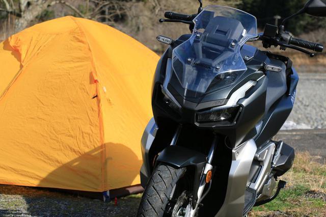 画像: 150ccのスクーター『ADV150』って快適に長距離を走れるの?