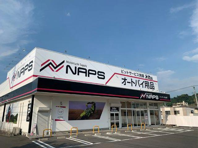画像: ナップスDXを導入したナップス松山店
