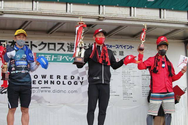 画像: 左から総合2位の富田、優勝の山本、3位の小方 小方、ホントこのオフビに強い!