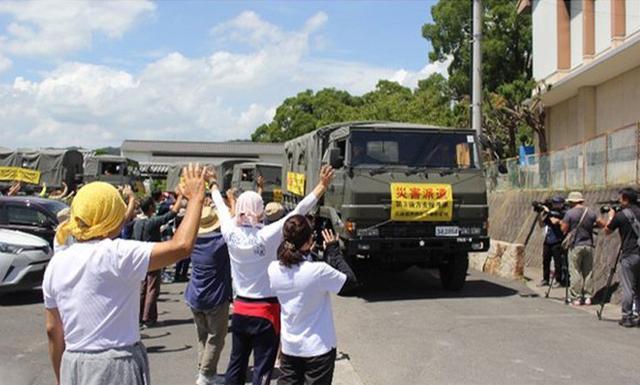 画像1: 西日本豪雨の災害派遣終了|防衛省