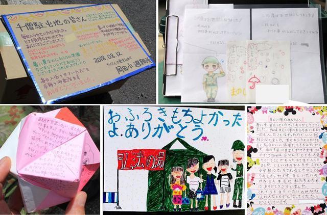 画像2: 西日本豪雨の災害派遣終了|防衛省
