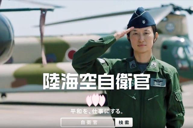 画像: 自衛官募集ホームページに新動画|防衛省