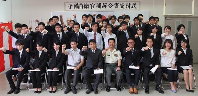 画像: 40人に予備自補 辞令書|福岡地本