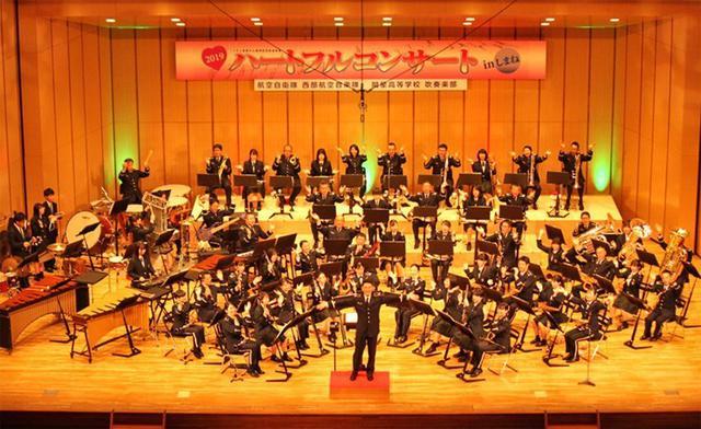 画像1: 空自西空音コンサートを支援|島根地本