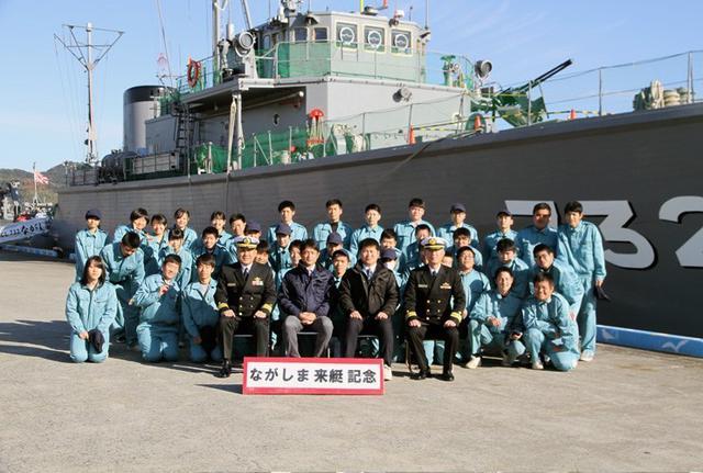 画像1: 海洋科学高校の生徒に艦艇特別公開|大分地本