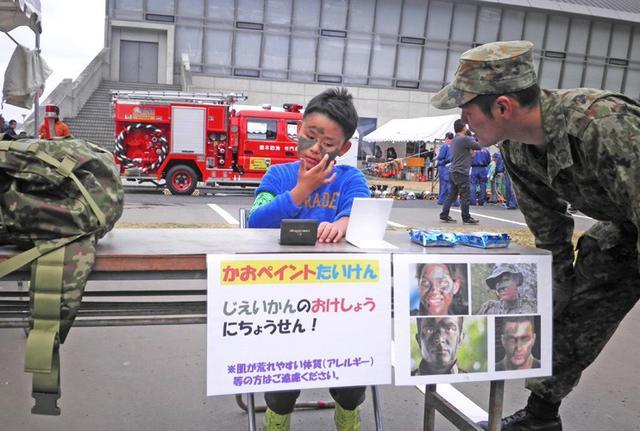 画像1: 小学生が自衛官の仕事を体験|山口地本