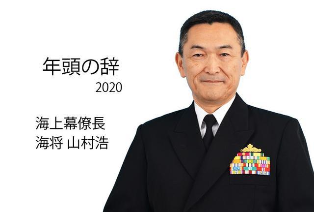 画像: 「人・機能・構想・協働」を充実 海上幕僚長