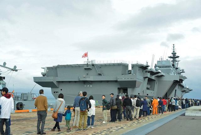 画像2: 護衛艦「いずも」青森に初入港|青森地本